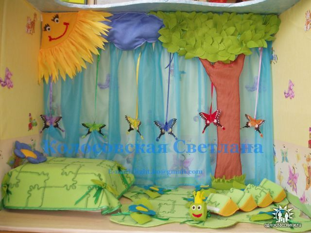 Шторы для детской комнаты,шторы +для детского сада ,шторы +для детской,шторы +для детской фото ,шторы +для детского сада,шторы +в детскую +для девочки,шторы +в детскую +для мальчика,дизайн штор +для детской,шторы +для детской +своими руками